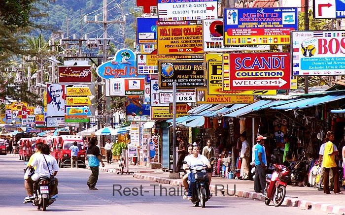 Phuket-2-16
