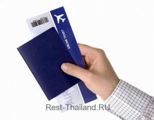 Как купить дешевые билеты в Тайланд