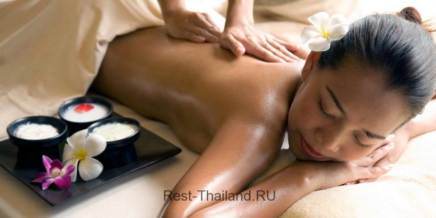 Отель Cosy Beachв Таиланде