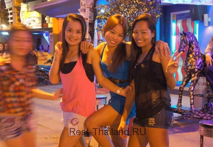 Отели для секс туризма тайланд