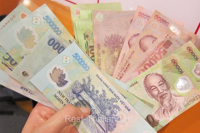 местная валюта Таиланда - таиландский бат