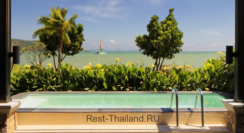 Hotel Radisson Blu Plaza Resort