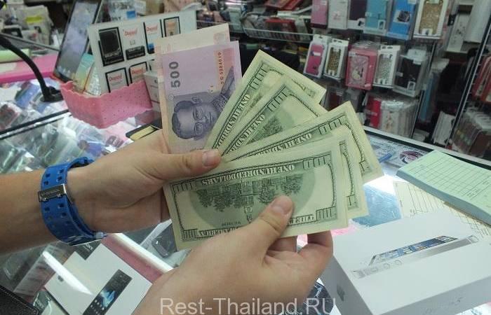 Сколько денег брать с собой в Таиланд?