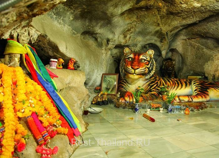 пещера тигров в Рейли
