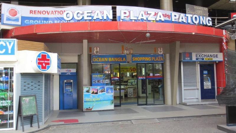 Ocean Plaza, Патонг