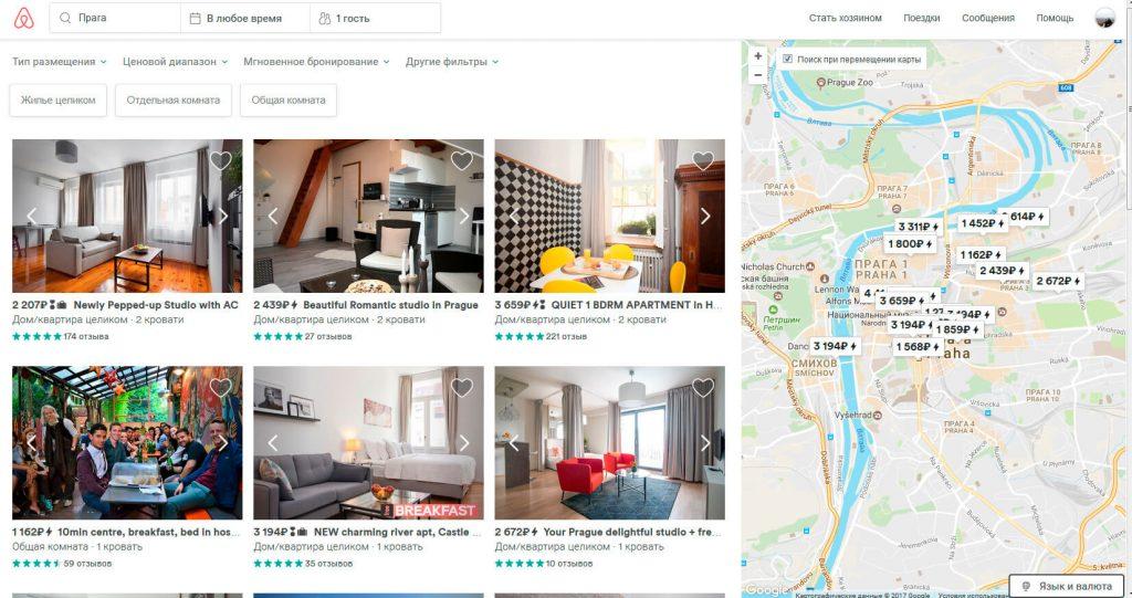 Сервис airbnb.com