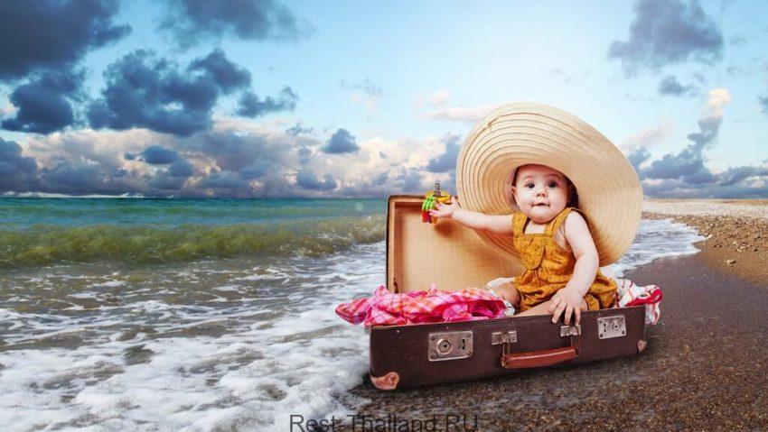 отдых в Тайланде с детьми
