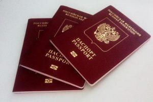 Как оформить и получить загранпаспорт?