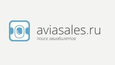 Как пользоваться Aviasales?