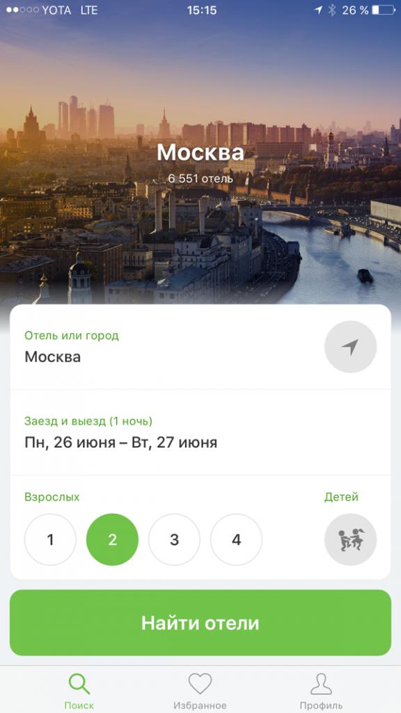 Приложения для бронирования отелей hotellook
