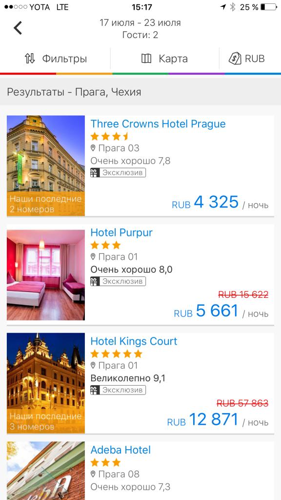 Приложения для бронирования отелей agoda.com