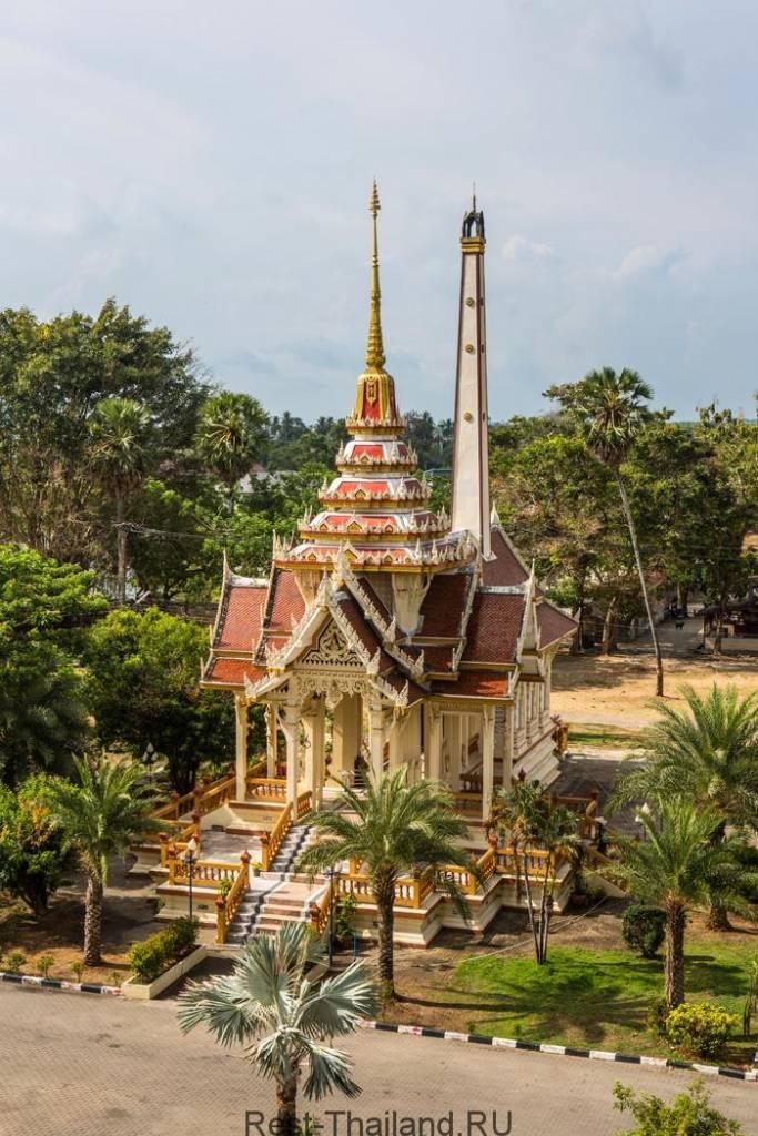 Ват Чалонг Крематорий