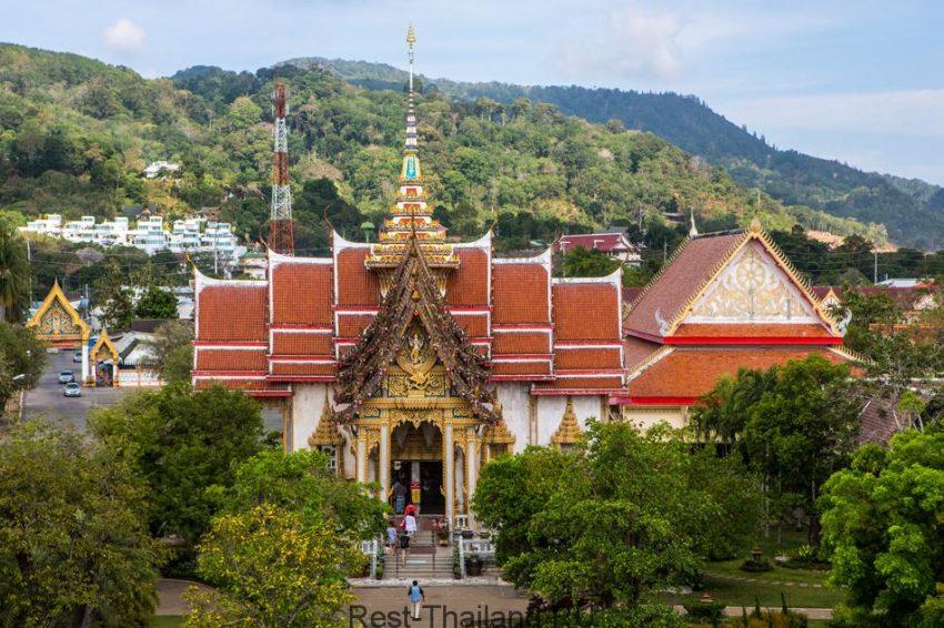 Ват Чалонг Вихара