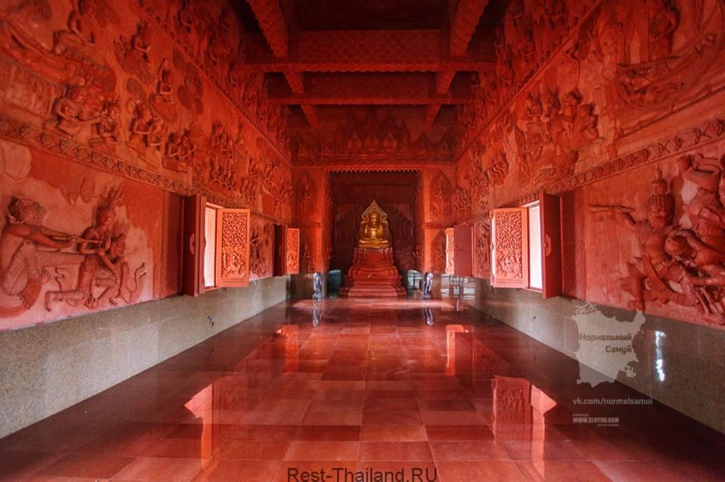 Красный храм - Wat Ratchathammaram