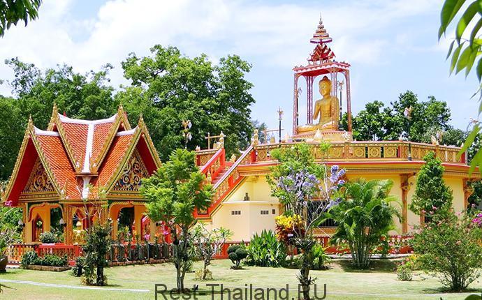 храм Ват Най Янг