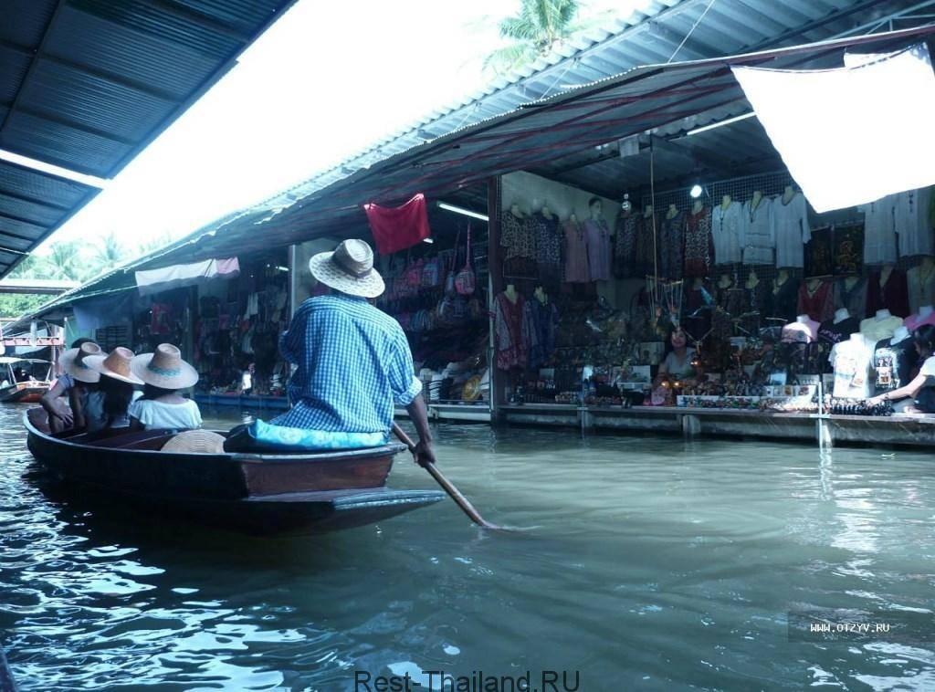Плавучий рынок, экскурсия на реку Квай.