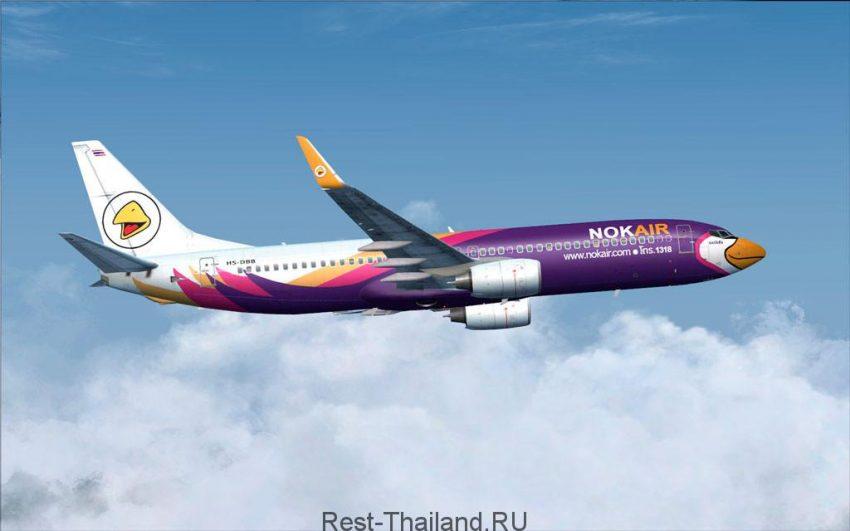 Как добраться из Пхукета в Бангкок