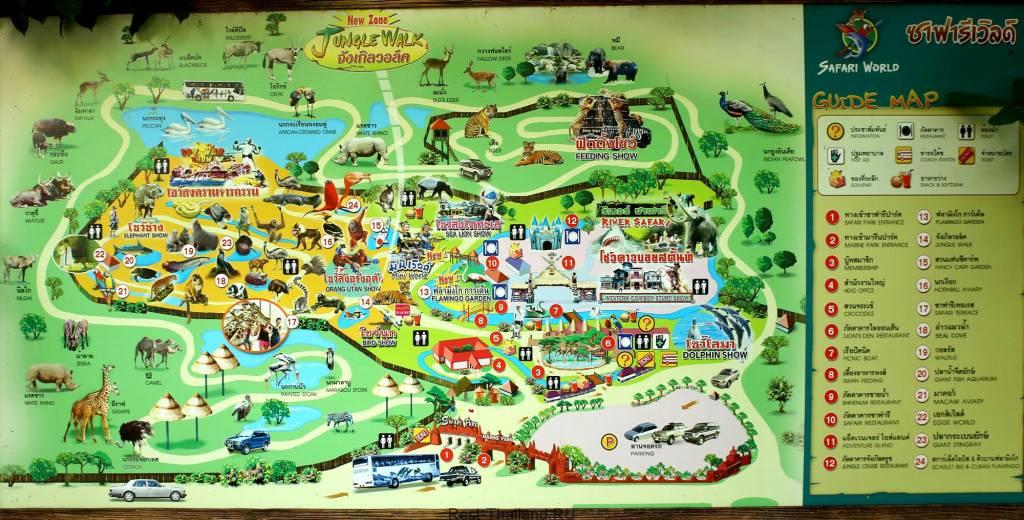 Сафари парк Бангкок карта