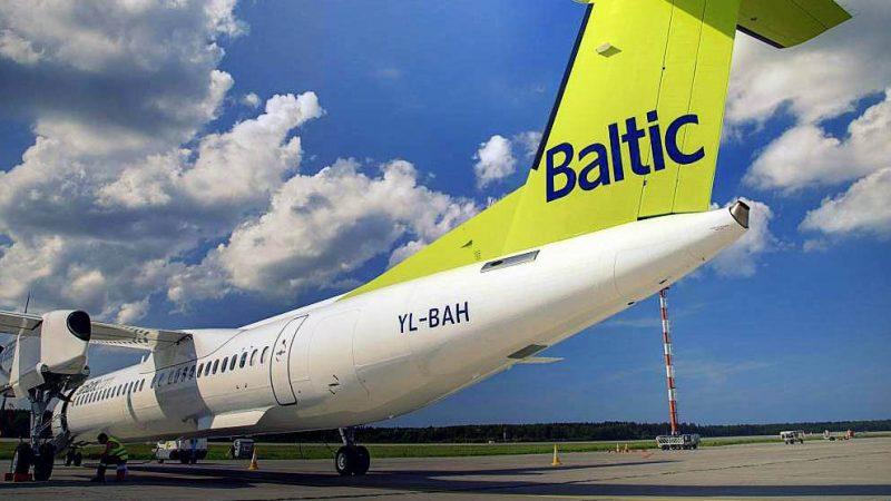Как дешево летать через Латвию?