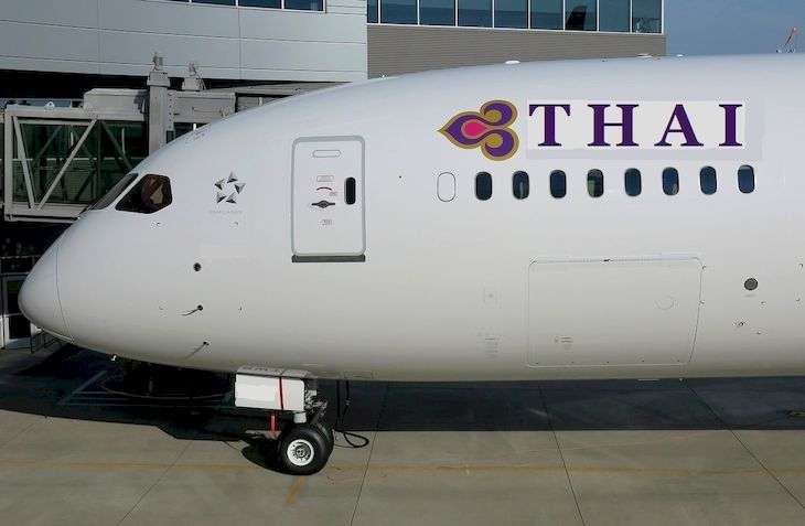 Сколько лететь время перелета до Пхукета с пересадками