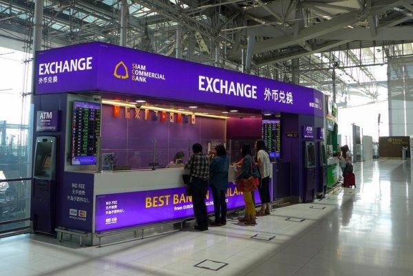 обмен валют на самуи