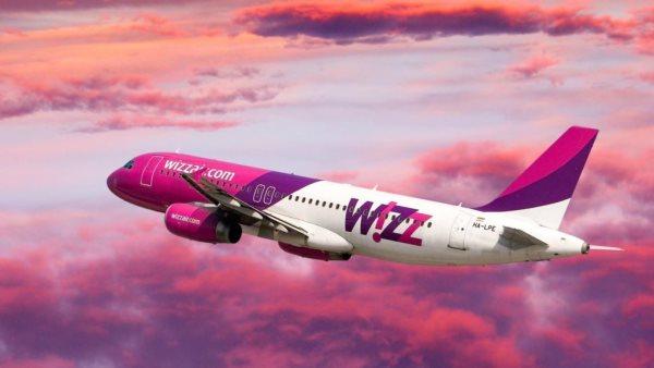 лоукостер WizzAir