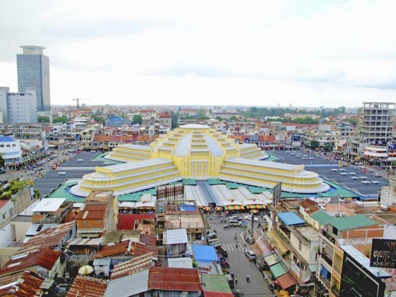 Пномпень центр