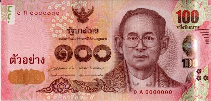 Банкнота номиналом в 100 бат