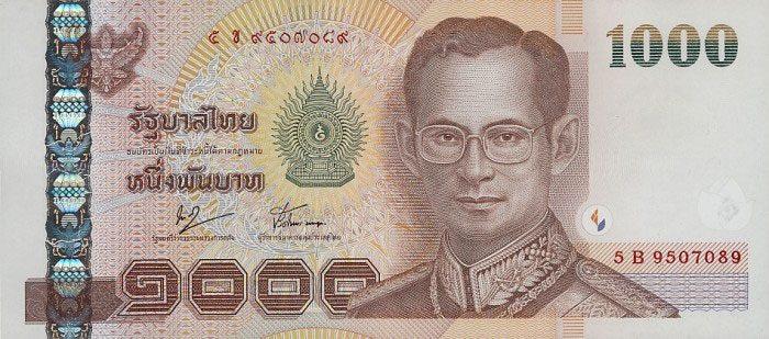 купюра в 1000 бат