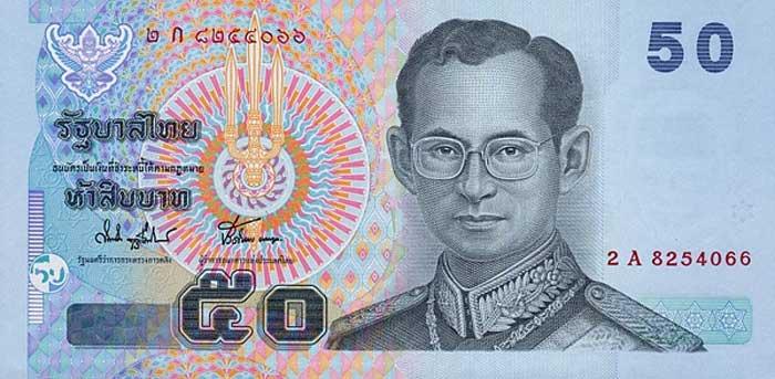 50 бат (купюра)