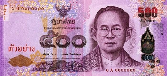 Купюра 500 бат (тайская валюта)