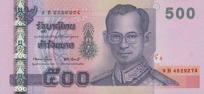 500 бат (Таиланд)