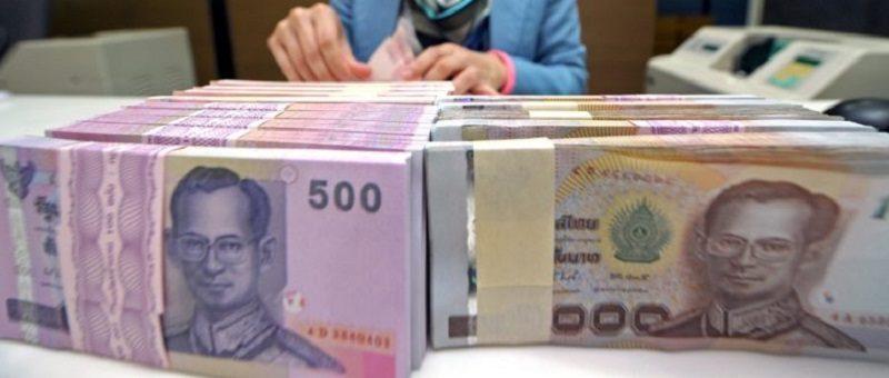 Тайландские деньги(фин. учреждение)
