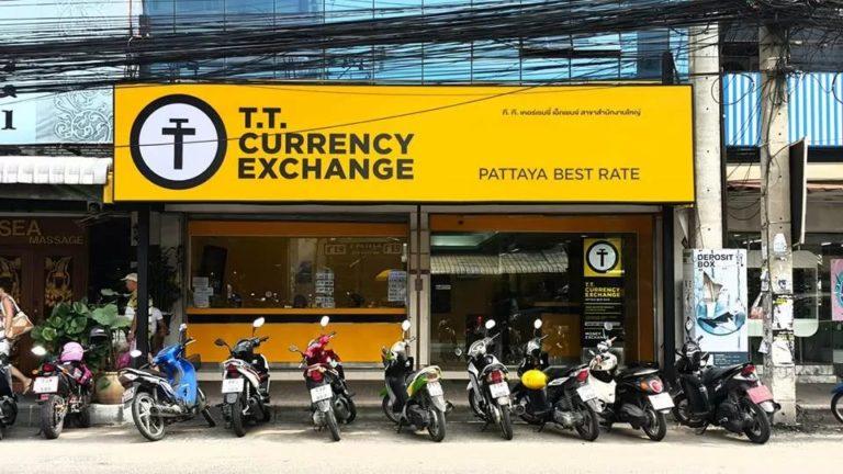 Место для обмена валюты (обменник)