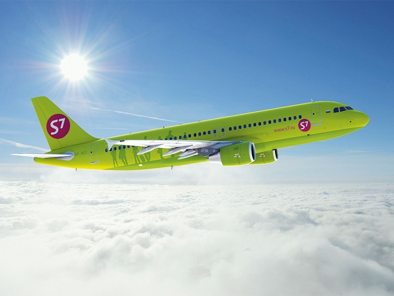 Самолет от авиакомпании S7 Airlines